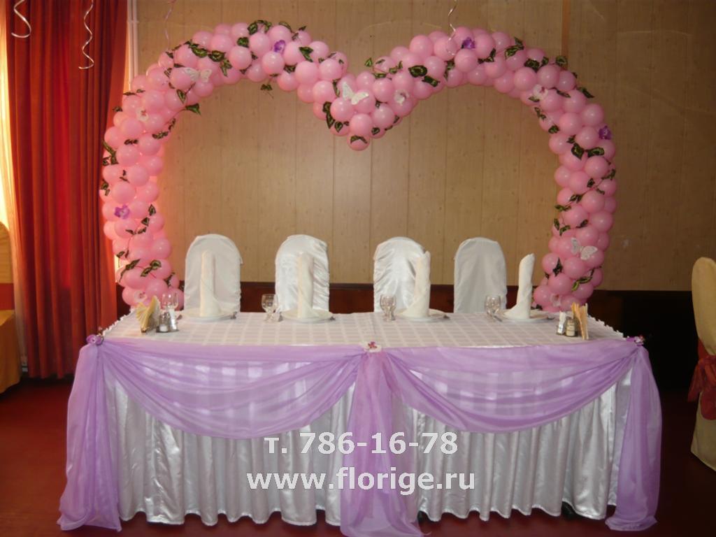 Как сделать арку для свадьбы из шаров своими руками 46